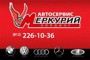 http://www.companybest.ru/images/stories/merkuri.jpg