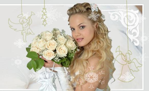Главная Каталог свадебных платьев